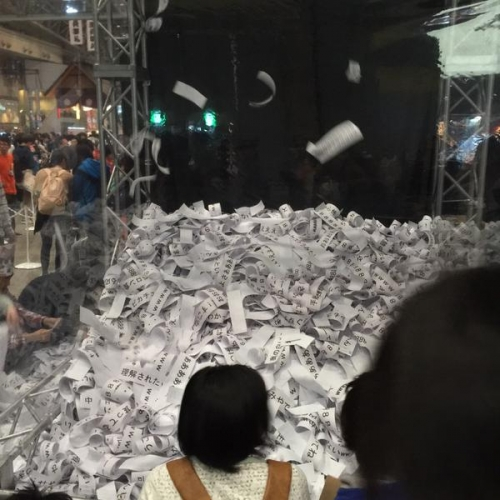 『ニコニコ超会議』生放送でコメントした内容がどんどん印刷されるイベントが! → 紙の無駄遣いすぎてワロエナイ