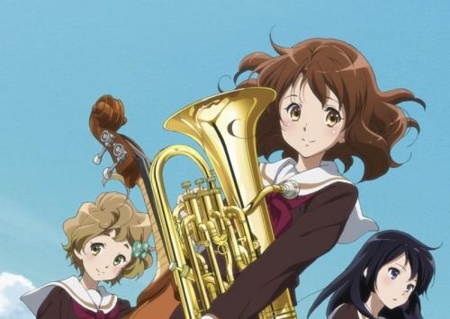 『響け!ユーフォニアム』10月24日イベント開催!メインキャスト4名による演奏も披露、円盤1巻にイベチケ