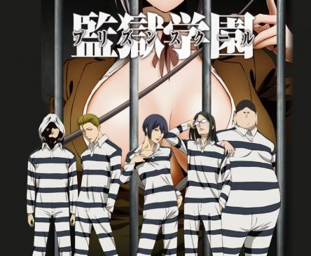 夏アニメ『監獄学園』来週のニコ生でメインスタッフ、キャスト、PV、主題歌アーティストなど一挙に発表!