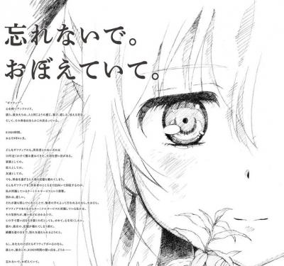 ヒロインに残された時間が少ない→最終回でヒロイン死亡、消滅 → アニオタ「泣いた! 神アニメ!」