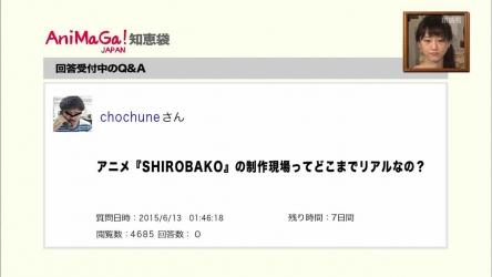 『SHIROBAKO』の製作現場はどこまでリアルなのか? → 大体リアルだったことが判明