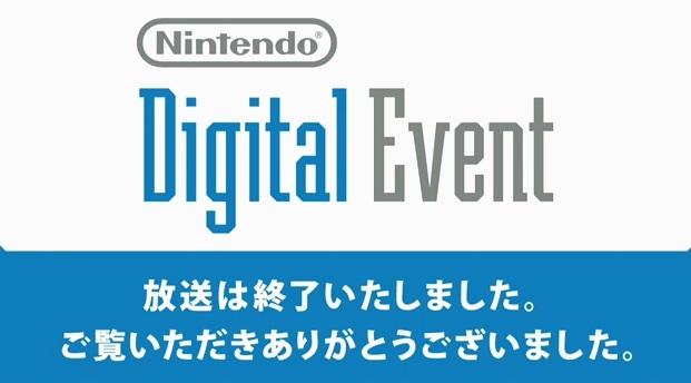 【E3】ニンテンドーデジタルイベントが酷すぎると話題に! ニコ生のアンケも①がたったの9.9%! ⑤が52.4%