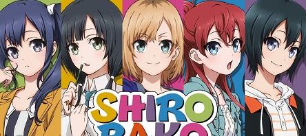 実写化するなら『SHIROBAKO』とかやりやすいんじゃね?モデルがいるわけだし