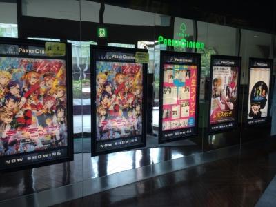 2015年上半期の邦画作品別興収上位10本発表→TOP10のうち6本がアニメ、『ラブライブ!』は9位!