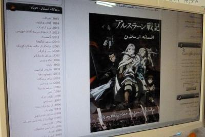 アニメ「アルスラーン戦記」がイラン人の間で話題に!「日本人が我々の歴史を描いてくれた」「「自国の歴史と文化に誇りを持てた」」