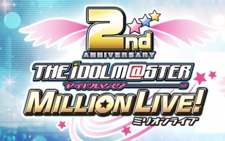 『アイマス ミリオンライブ』ガラケー版が来年2月で終了! 来年初旬にPC版がリリースされるぞ