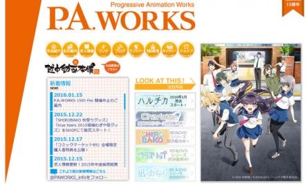 P.A.WORKSとかいうオリジナルアニメが多いのにハズレが少ないレジェンド制作会社!