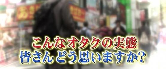 日本人だけど日本のアニメの良さがわからない… 「なんか病的(メンタル的に)な気がしますし、絵が好きじゃない」