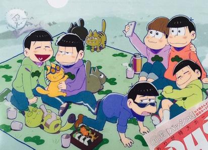 社会現象『おそ松さん』効果でアニメ雑誌PASH!が過去最高初版10万部! さらに色々な所とコラボしまくり!!勢いが止まらねえええええ