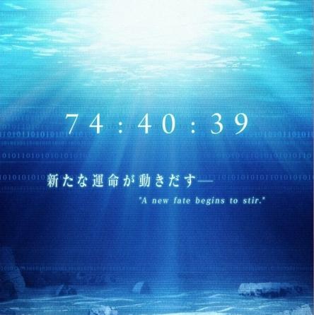 【速報】『Fateシリーズ』のなにかのものと思しきカウントダウンサイトがオープン!! EXTRAの新作ゲームか?もしくはアニメ化くるううう?