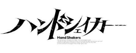 【GoHands×フロンティアワークス×角川】の新作アニメ『ハンドシェイカー』が始動!!! 大阪が舞台のアニメ
