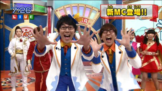 おはスタの新MCに声優の小野友樹さんと花江夏樹さん!→ トレンドにビビる大木www 明日の放送ではレイモンドもでるぞ