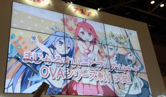 OVA『まじかるすいーとプリズム・ナナ 第2弾』の試写会感想が賛否! 「映像として綺麗、セリフまわしも癖になる感じで楽しめた」「未完成としか思えない代物、仮にこれが完成版なら歴代シャフト作品ワースト級」