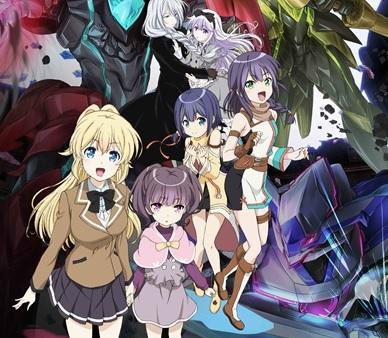 夏のロボアニメ『レガリア』追加キャスト発表!久保ユリカ、小倉唯、瀬戸 麻沙美、東山奈央