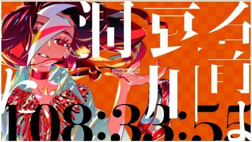 西尾維新『戯言シリーズ』アニメ化プロジェクト始動! 西尾作品電子書籍化プロジェクト始動!