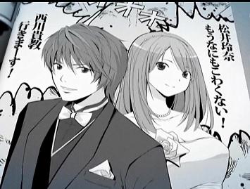 元SKE48の松井玲奈さんが「戯言シリーズ」アニメ化に興奮して鼻血を出すwwww