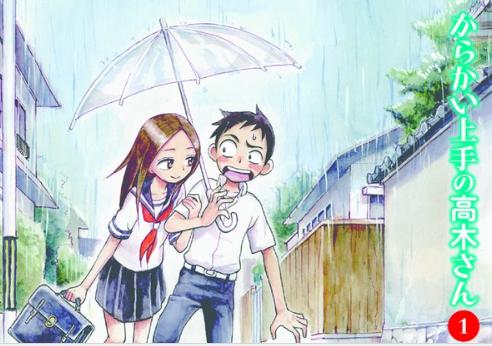 漫画『からかい上手の高木さん』ネットで話題になったことで単行本が累計65万部も売れる!
