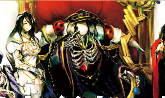 ラノベ「オーバーロード」最新刊に新作アニメ収録のBD同梱!! 2期発表まだかよ!!