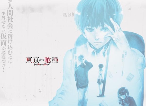 【東京喰種】石田スイ先生が実写化について 「主役はこの人がいいなと思った人にやって頂ける」
