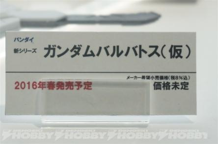 『ガンダム 鉄血のオルフェンズ』バルバトスの新装備や新MS(ガンプラ)が公開!!