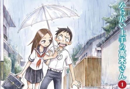 漫画「からかい上手の高木さん」売れすぎてまた増版!! 今年1月に累計25万部だったものがなんと85万部に