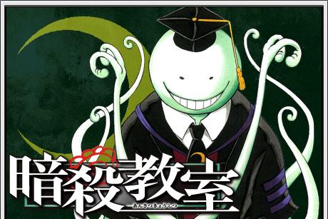 【速報】『暗殺教室』2015年フジテレビでテレビアニメ化&実写映画化!