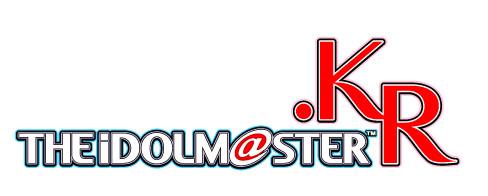 韓国実写版ドラマ『アイドルマスター.KR』19人の合格者発表!元アイム声優・寺本來可さんも合格していた!!!