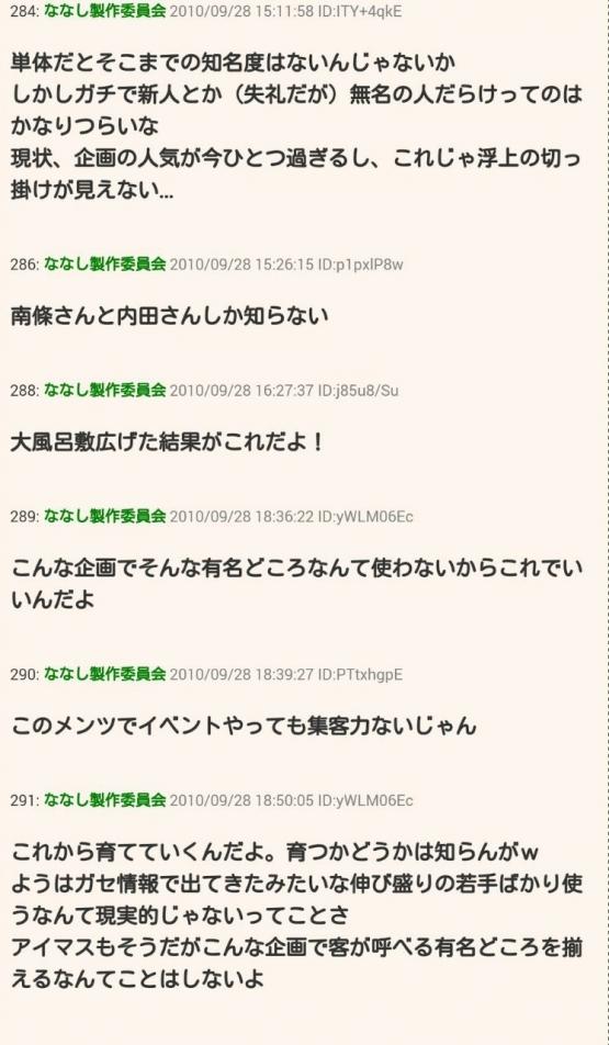 243_201504271951547f9.jpg
