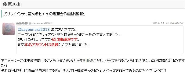 2_201411270600265c1.jpg