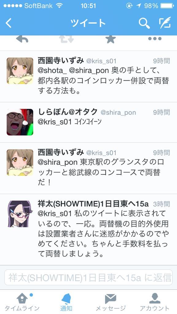 2_20141220203806371.jpg