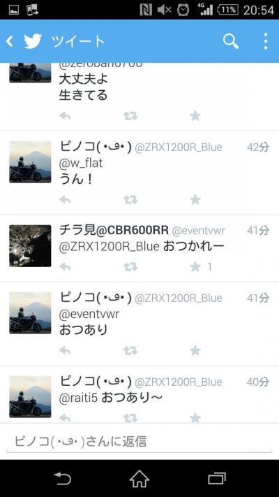 2_201505212103213bf.jpg