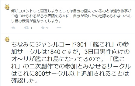2_20150623203928ca1.jpg