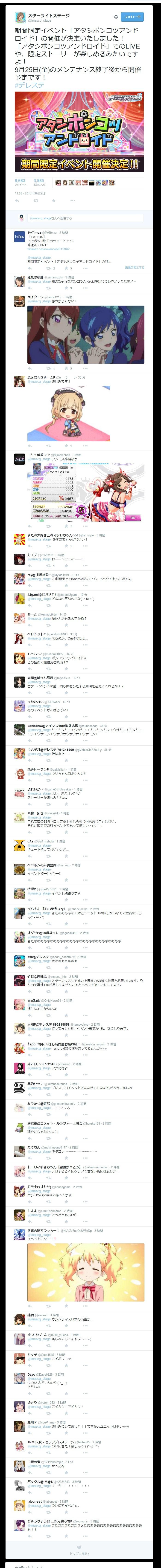 2_20150923052036137.jpg