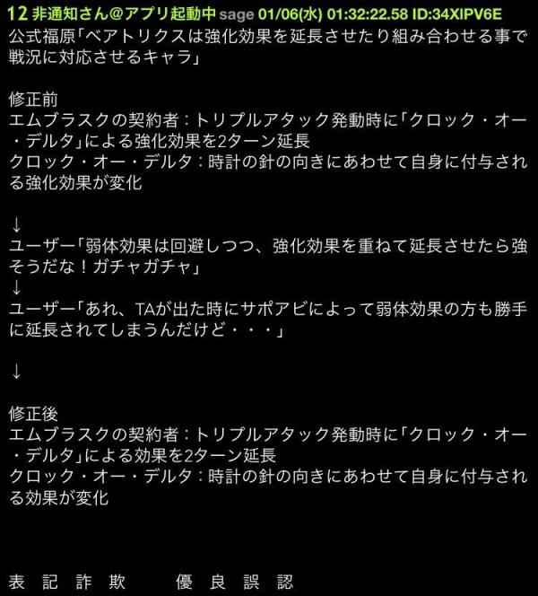 2_201601061811458f0.jpg