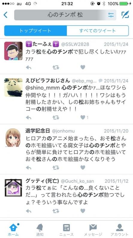 2_20160130105354612.jpg