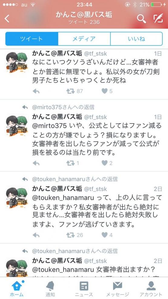 2_20160329190427ee9.jpg