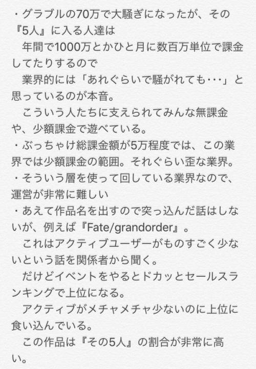 2_201604081348246b5.jpg