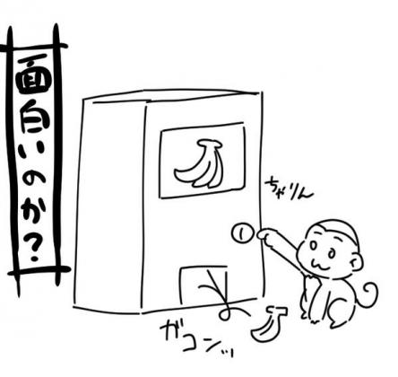 2_201605101853459be.jpg