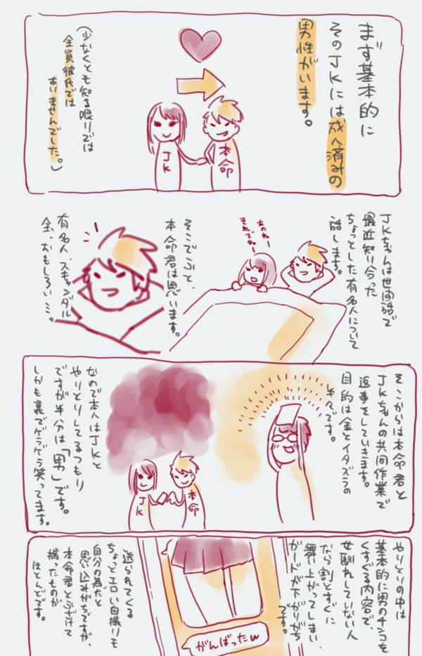2_20160513010130a3d.jpg