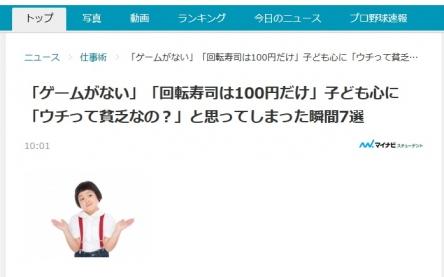 34_20151001223324677.jpg
