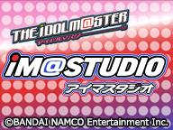 【悲報】『アイマスタジオ』が終了・・・2月20日のニコ生が最終回に