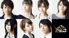 アニソングランプリ歴代受賞者7人が集結して期間限定ユニット「AG7」結成!