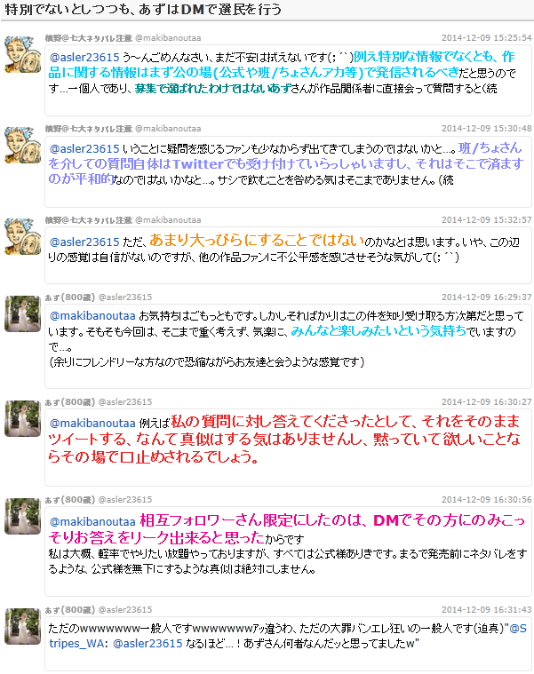 3_201412101355560fc.png