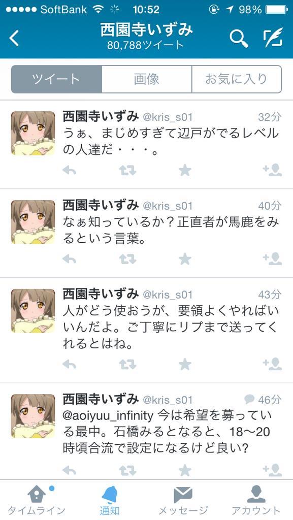 3_20141220203805da1.jpg
