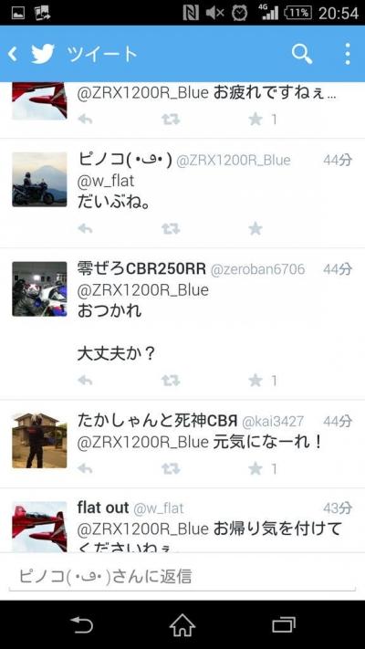 3_201505212103200f4.jpg