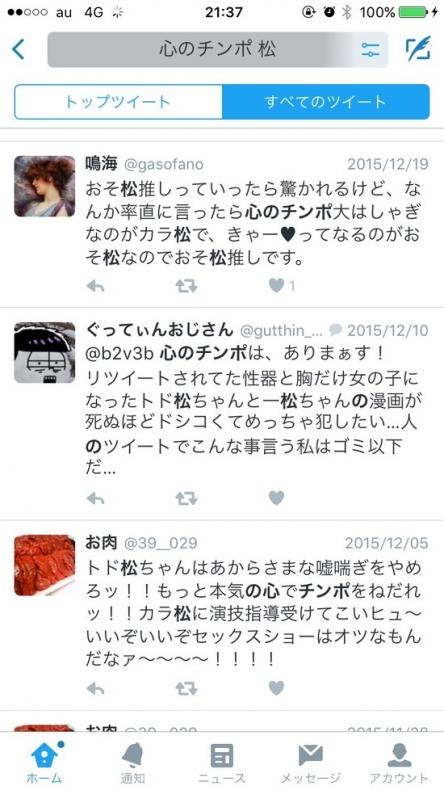 3_201601301053524ce.jpg