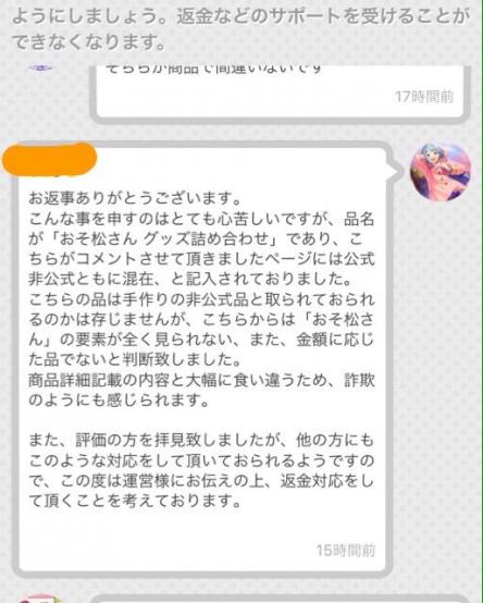 3_20160130171255da9.png