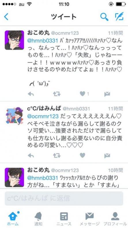 3_20160506165257481.jpg