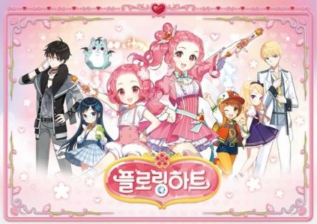 韓国で始まったプリキュアみたいなアニメのクオリティが結構高い!! 日本もいつか追いつかれそう