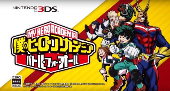 3DS『僕のヒーローアカデミア』が週間で5607本しか売れず・・・爆死・・・・・